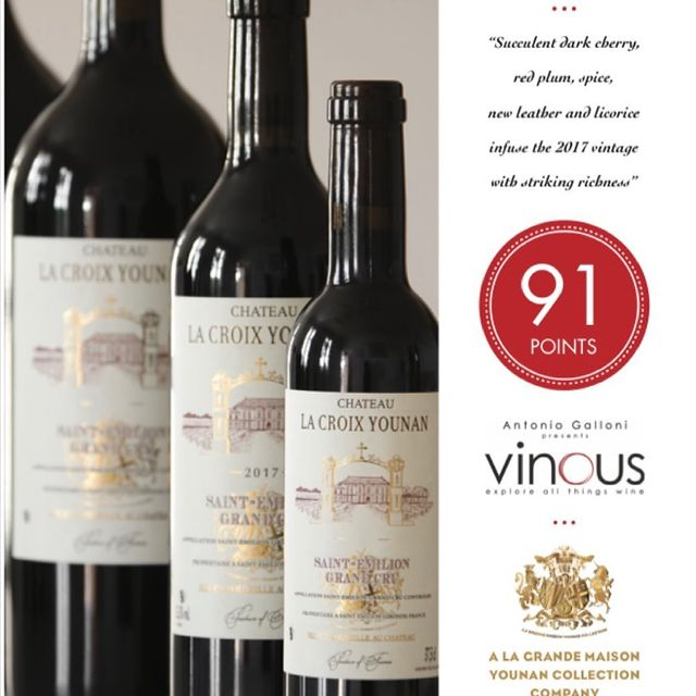Have you been lucky enough to try our 2017 vintage of @ChateauLaCroixYounan Bordeaux? 🍷 This vintage received a 91 point rating by Antonio Galloni's @VinousMedia. Wait until you try the 2018 vintage...😉